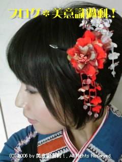 kana2009.jpg